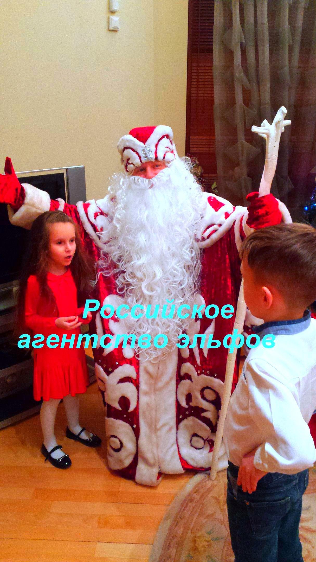 Дед Мороз и Снегурочка в Санкт-Петербурге