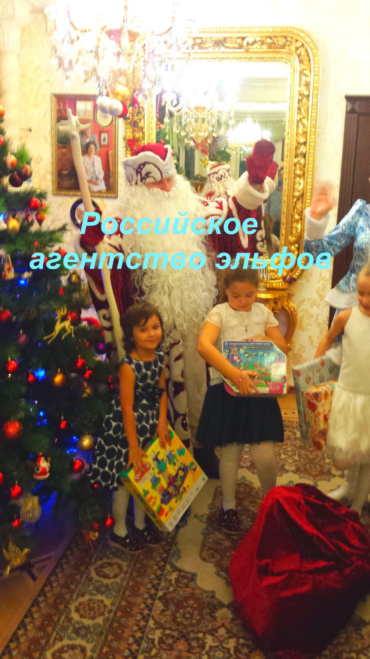 Дед Мороз и Снегурочка в СПб