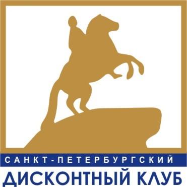 Фирменный блок Санкт-Петербургского Дисконтного Клуба
